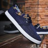 春季老北京布鞋工作鞋子男韓版潮流運動休閒板鞋男秋季透氣帆布鞋      良品鋪子