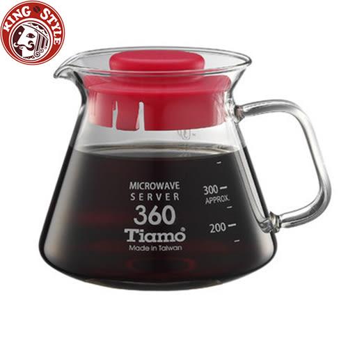 金時代書香咖啡 Tiamo 耐熱玻璃咖啡花茶壺360cc 紅色