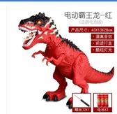 恐龍玩具電動仿真動物模型下蛋霸王龍噴霧遙控故事會走路兒童男孩