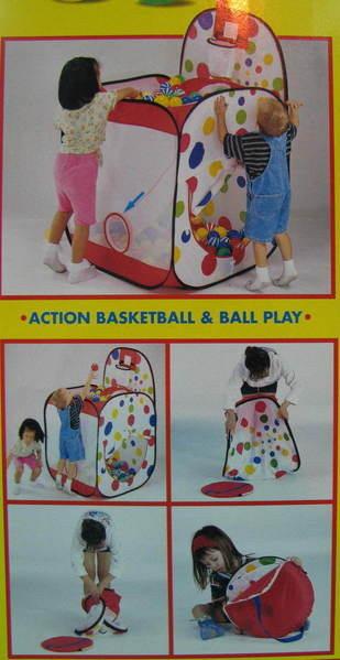 【 TwinS伯澄】【台灣製】投籃高手球屋.附贈100顆中空軟球 【真是好玩】