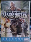 影音專賣店-H03-022-正版DVD【火線禁區】-史蒂芬斯汀*文尼瓊斯