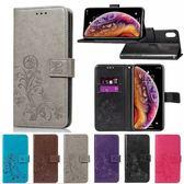 小米 8 Lite 小米 8 Pro 小米Max3 小米8 小米A2 小米Mix2s 幸運草皮套 插卡 支架 手機皮套 壓紋皮套