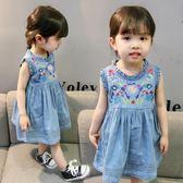 女童洋裝夏2018新款童裝裙子1夏季2寶寶3無袖牛仔裙5兒童公主裙【快速出貨八折一天】