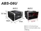 凱傑樂器 STANDER ABS G6U...