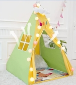 兒童帳篷 兒童帳篷游戲屋室內寶寶公主房子家用男孩女孩玩具屋印第安小帳篷 MKS 交換禮物