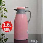 保溫水壺熱水瓶保溫壺家用暖壺熱水壺