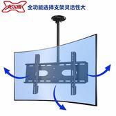 32-65寸液晶電視機吊架/吊頂壁掛支架/天花板吊架伸縮旋轉