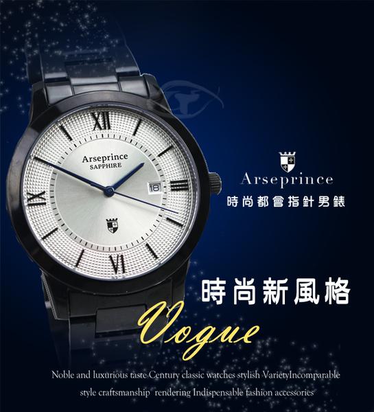 Arseprince 時尚新風格都會指針男錶-黑銀