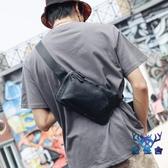 胸包斜背包腰包側背包時尚胸前小包手機包韓版潮男街頭【古怪舍】