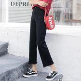 女直筒牛仔褲子潮春裝無弾純黑色剪邊褲腳九分褲女寬鬆潮流 限時低價促銷