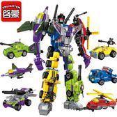 兼容lego積木男孩子變形金剛機器人拼裝玩具兒童6益智7-8-10-12歲台秋節88折