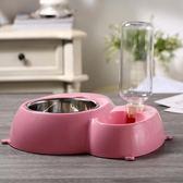 泰迪狗碗狗盆貓飯盆不銹鋼雙碗貓自動喂食器飲水器寵物用品大型犬igo     蜜拉貝爾