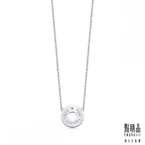 點睛品V&A Bless系列 18K白K金鑽石項鍊