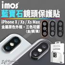 imos 原色 藍寶石 鏡頭保護鏡 鏡頭貼 金屬框 適用 iPhone X Xs Xs Max ix ixs