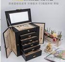 首飾盒 多功能首飾盒大容量公主歐式正韓戒指盒木質飾品首飾收納盒xw