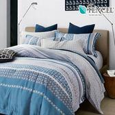 寢好眠 TENCE 40支紗天絲雙人加大鋪棉兩用被套床包四件組-多色選