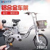 220v 電動自行車48V鋰電池電動車成人電單車代步車外賣電瓶車 qz392【艾菲爾女王】