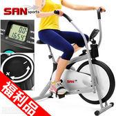 (福利品)手腳並用手足健身車.交叉訓練機美腿機滑步機室內腳踏車自行車運動健身器材哪裡買ptt