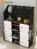 多層鞋櫃組裝收納經濟型鞋架家用簡約門廳柜【奈良優品】