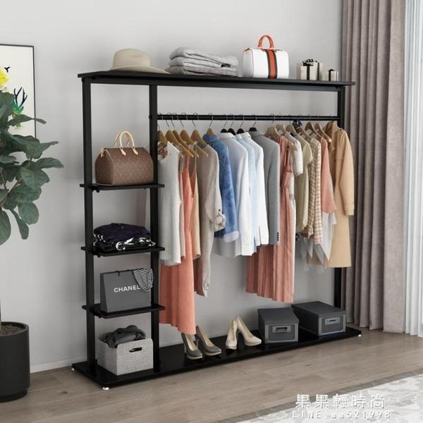 時尚掛衣架落地臥室內衣帽架簡易單桿衣式服架子置物架晾衣架收納【果果新品】