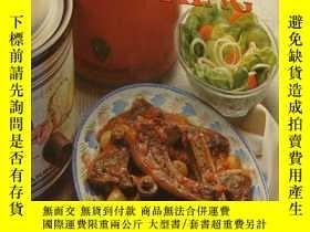 二手書博民逛書店The罕見colour book of crockery coo