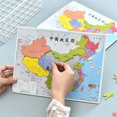 中國地圖拼圖兒童早教益智玩具 全館免運
