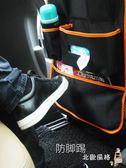 汽車掛袋汽車椅背袋置物袋多功能座椅後背雜物掛袋收納箱儲物袋車載懸掛袋