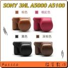 【福笙】SONY NEX-3NL NEX3NL A5000 A5100 +16-50mm 二件式 復古皮套 相機包 附肩背帶