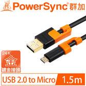 群加Powersync Micro USB 2 0 AM 480Mbps 長頭型安卓手機平