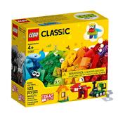 11001【LEGO 樂高積木】經典系列 Classic-創意顆粒套裝 Bricks and Ideas