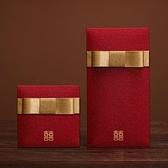 紅包袋 通用紅包福字牛年個性利是封過年新創意祝福感謝賀卡通用開業活動