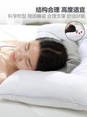枕頭LOVO羅萊生活出品枕芯頸椎枕護頸決明子單人枕頭對枕成人學生枕頭 特惠上市