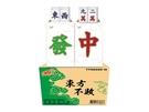 【免運】淨風麻將版抽取式衛生紙100抽 6包*10串