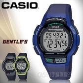 CASIO 手錶專賣店 WS-1000H-2A 運動電子男錶 橡膠錶帶 十年電力 防水100米 WS-1000H