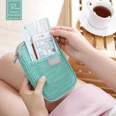 出國旅行防水尼龍護照包多功能證件袋韓國日本可愛護照機票夾防水 晴光小語