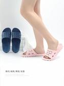夏季居家情侶拖鞋女家居室內家用