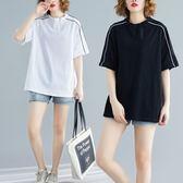 大碼T恤 心機女上衣大碼女裝 胖妹妹夏裝韓版寬鬆減齡休閒百搭短袖t恤