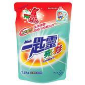 【一匙靈】亮彩超濃縮洗衣精補充包(1.8kg x 6入)