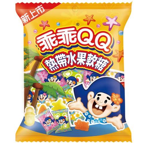 乖乖QQ熱帶水果軟糖