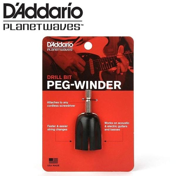 ☆唐尼樂器︵☆ Planet Waves DBPW-01 電動捲弦器頭 Peg Winder 吉他 Bass 換弦工具