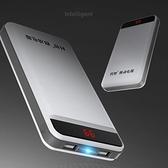 行動電源 科智20000毫安聚合物智能充電寶PD快充閃18w高速QC手機通用移動電源【快速出貨八折鉅惠】