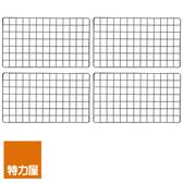 特力屋 萊特系列 鐵網層板 黑色 4入 單售配件組 自由DIY搭配