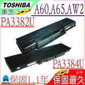 TOSHIBA 電池-東芝 電池 SATELLITE A60,A65,AW2,AX2,AX/2 AX/3,PA3382U-1BAS,PA3384U-1BAS,PABASO52