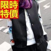 棒球外套女夾克-棉質保暖修身質感街頭美式風帥氣品味2色59h192[巴黎精品]