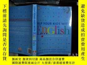 二手書博民逛書店Help罕見Your Kids with EnglishY180