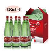 法拉蕊氣泡礦泉水(6瓶)750ml