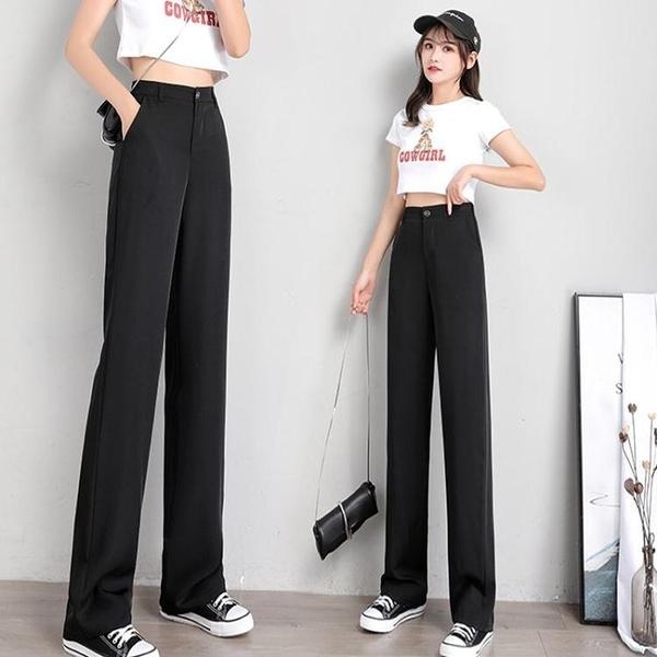 寬管褲 寬管褲女春夏季新款黑色加長高腰顯瘦垂感寬鬆直筒西裝拖地褲