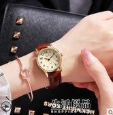 手錶女簡約男女學生潮流時尚休閒大氣防水數字 生活優品