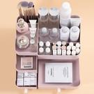 化妝品收納盒宿舍桌面整理