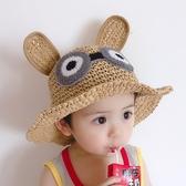 兒童帽子遮陽男女童草帽防曬帽沙灘太陽帽【聚寶屋】